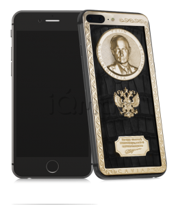 Купить Caviar iPhone 7 Plus 32 Gb Supremo Putin Alligatore