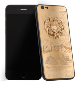 Купить CAVIAR iPhone 6S 128Gb Atlante Armenia