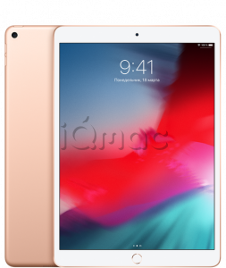 Купить iPad Air (2019) 256Gb / Wi-Fi / Gold
