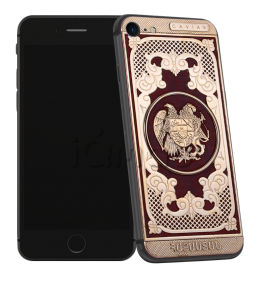 Купить Caviar iPhone 7 Atlante Armenia Marmo