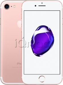 Купить iPhone 7 256Gb Rose Gold