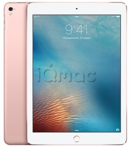 "iPad Pro 9,7"" 128gb Rose Gold Wi-Fi + Cellular"