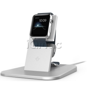 Док-станция Twelve South для зарядки Apple Watch - Серебристый