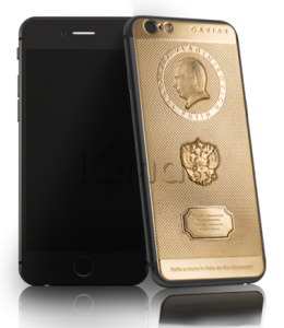 Купить CAVIAR iPhone 6S 128Gb Supremo Putin «Man of the year 2015 Edition»