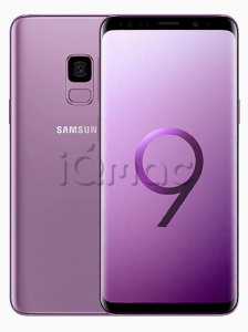 Купить Смартфон Samsung Galaxy S9, 64Gb, Ультрафиолет