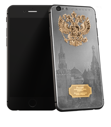 Купить CAVIAR Ti Gold Atlante Russia 128Gb