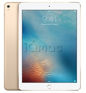 "купить Apple iPad Pro 12,9"" (Late 2015) 256Гб / Wi-Fi + Cellular / Gold"