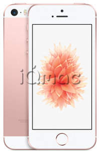 Купить iPhone SE 128Gb Rosegold