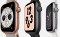 Купить Apple Watch Series 4