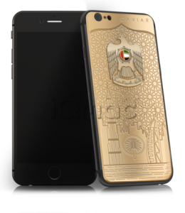 CAVIAR iPhone 6S 128Gb Atlante Emirates