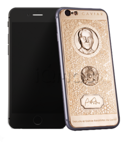 CAVIAR iPhone 6S 128Gb Supremo Nazarbayev Gold