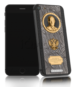 Купить Caviar iPhone 7 Supremo Putin Damascus Black Gold