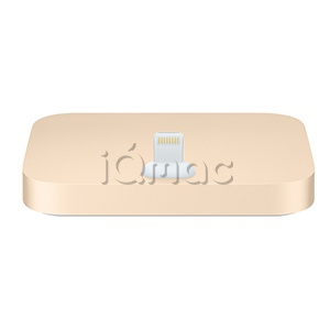 Apple iPhone Lightning Dock - Gold