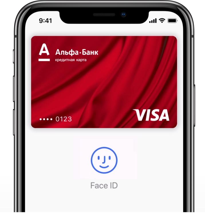 Технология Face ID надёжна и безопасна