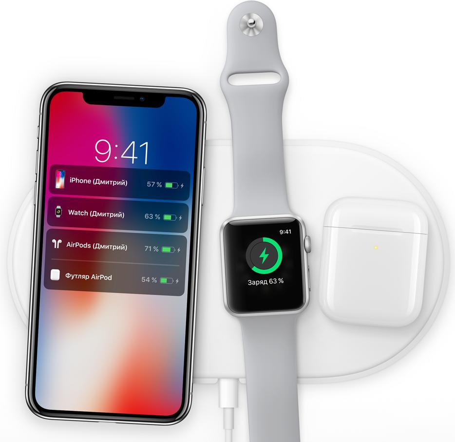 Для зарядки iPhone X не нужен кабель