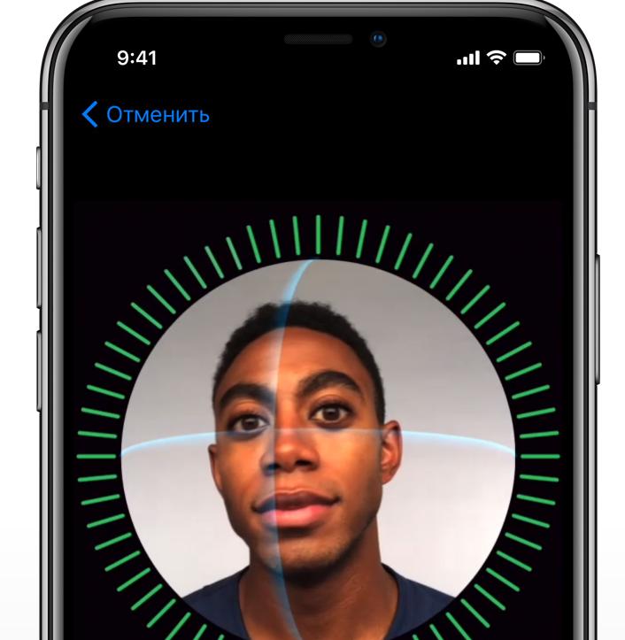 Face ID работает на основе технологий камеры TrueDepth
