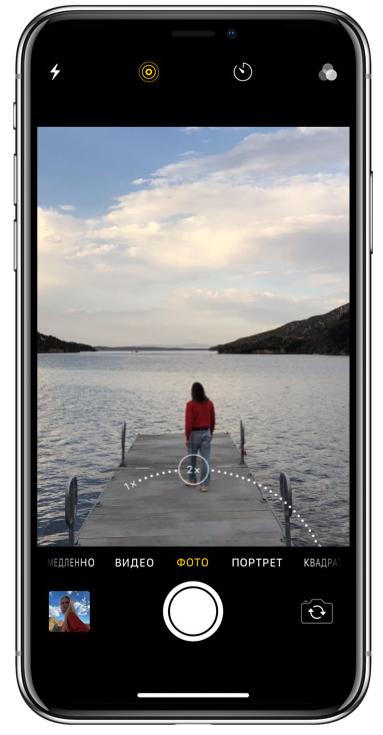 Широкоугольный и телеобъектив на iPhone X