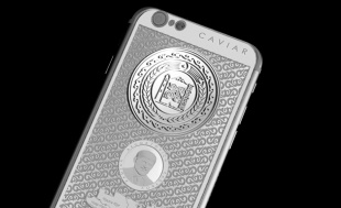 CAVIAR iPhone 6S 64Gb Atlante Chechnya Platinum