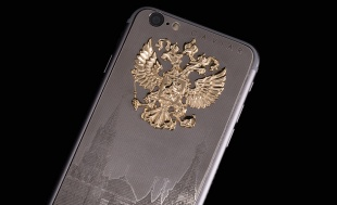 CAVIAR Ti Gold Atlante Russia 128Gb