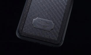 Caviar iPhone 7 Atlante Russia Carbon Black
