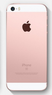 iPhone SE 32Gb Rosegold