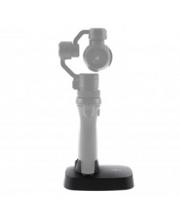Подставка DJI Osmo Base for OSMO