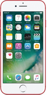iPhone 7 128GB Red iQmac Special Edition
