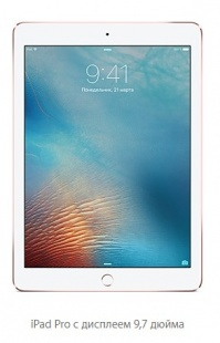 "iPad Pro 9,7"" 32gb Rose Gold Wi-Fi"