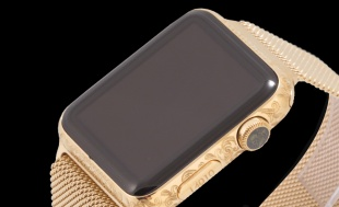 Caviar Apple Watch Atlante Russia Milanese 42mm