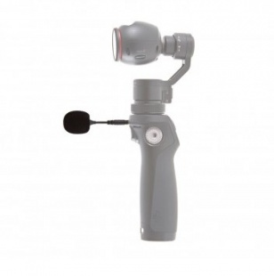 Микрофон DJI FM-15 FlexiMic for OSMO