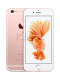 Apple iPhone 6S 32Гб Rosegold